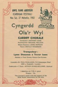 Gwyl Fawr Aberteifi 1982